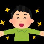 #6【逆流性食道炎は薬で治るのか(2)】