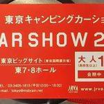 #11【最新2018東京キャンピングカーショー】