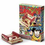 #1【ファミコンミニ 少年ジャンプ創刊50周年記念】発売!?