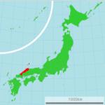 田舎暮らしデータベース 移住 中国地方(2県)島根県 shimane