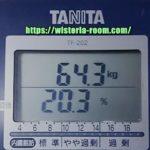 #16【40代ダイエット 1月 年末年始増減の結果!】