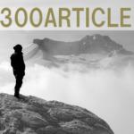 雑記ブログを300記事書く事ができた理由やその間で1万PV達成