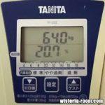 #24【目指せ-17kg!40代からのダイエット9月の結果】