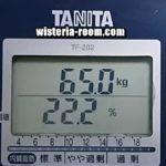 #25【目指せ-17kg!40代からのダイエット10月の結果】