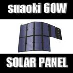 suaokiのソーラーチャージャー60W!9枚ソーラーパネル