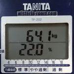 #37【目指せ-17kg!40代からのダイエット10月の結果】