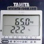 #40【目指せ-17kg!40代からのダイエット1月の結果】